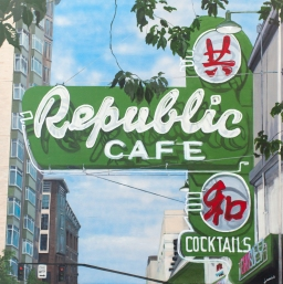 Available \\ REPUBLIC CAFE \\ 48x48 \\ James C. Gray